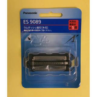 パナソニック(Panasonic)のパナソニック 替刃 メンズシェーバー用 外刃 ES9089(メンズシェーバー)