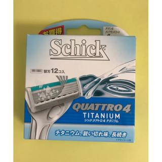 シック Schick クアトロ4 4枚刃 チタニウム 替刃 (12コ入)(メンズシェーバー)