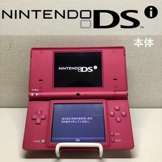 ニンテンドーDS - ニンテンドー DSi 本体 ピンク タッチペン 付き 任天堂 DS
