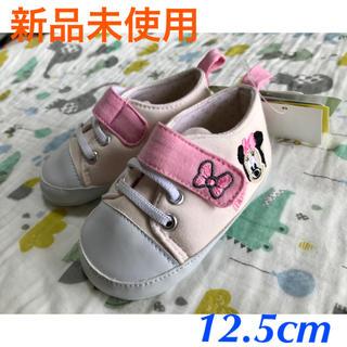 西松屋 - 新品 女の子 ベビーシューズ  12.5cm ミニー キッズ 靴