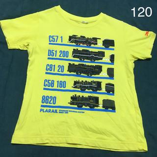 ユニクロ(UNIQLO)のユニクロ プラレール   半袖Tシャツ 120 機関車 SL(Tシャツ/カットソー)