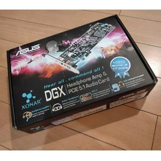 エイスース(ASUS)のASUS サウンドカード XONAR DGX(PCパーツ)