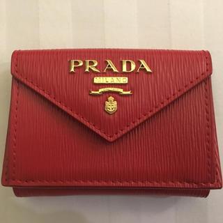 PRADA - ★伊アウトレット正規店購入 PRADA VITELLO三つ折り財布 (レッド)