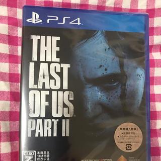 PlayStation4 - 新品 ラストオブアス パート2