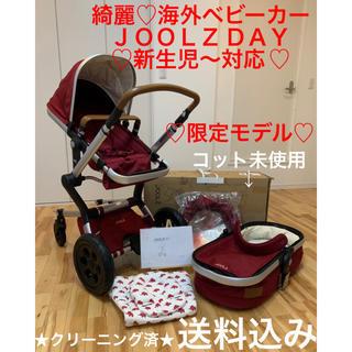 綺麗♡海外ベビーカー♡JOOLZ DAY ジュールズ デイ 限定モデル 新生児