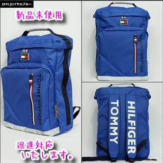 TOMMY HILFIGER - TOMMY HILFGER  トミーフィルガー バックパック ロー ライダー