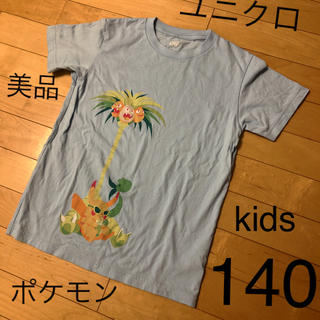 ポケモン(ポケモン)のUNIQLO ユニクロ 半袖Tシャツ kids 140 ポケモン 子ども 夏(Tシャツ/カットソー)