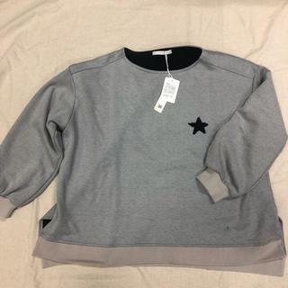 ダブルスタンダードクロージング(DOUBLE STANDARD CLOTHING)の新品未使用praia 星スウェット(トレーナー/スウェット)