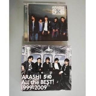 嵐 - 嵐 CD「5×5」「5×10 All the BEST! 1999-2009」