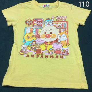 アンパンマン(アンパンマン)のアンパンマン 半袖 Tシャツ 110 ばいきんまん ドキンちゃん メロンパンナ(Tシャツ/カットソー)