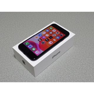 Apple - iPhone SE 2 第二世代 128GB 国内版SIMフリー