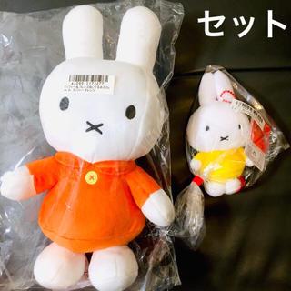 ミッフィ ぬいぐるみ セット (キャラクターグッズ)