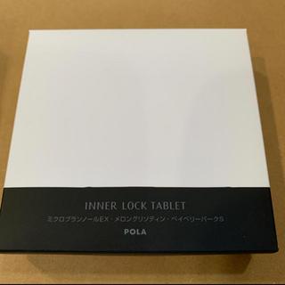 ポーラ(POLA)のポーラ ホワイトショット インナーロック タブレット 180粒(その他)