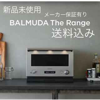 バルミューダ(BALMUDA)の【新品未使用 未開封】BALMUDA  バルミューダ オーブンレンジ ステンレス(電子レンジ)