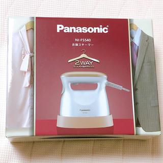 Panasonic - 新品 パナソニック 衣類スチーマー ピンクゴールド NI-FS540-PN