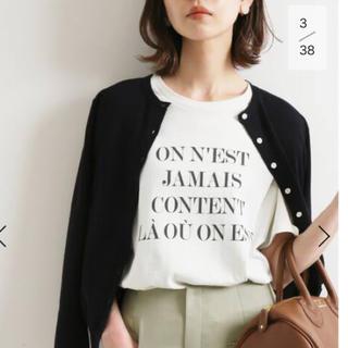 イエナ(IENA)の2020ss  IENA Le Petit Prince ロゴTシャツ A (Tシャツ(半袖/袖なし))
