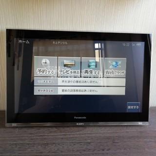 Panasonic - Panasonic DIGAプラス お風呂で見れるテレビ 15インチ