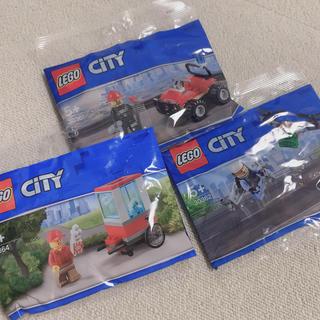 Lego - レゴ レゴシティ ポリパック3個セット