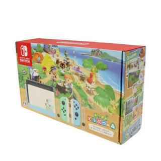 Nintendo Switch - Nintendo Switch 同梱版 どうぶつのもり あつ森