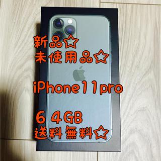 Apple - iPhone11 Pro 64GB ミッドナイトグリーン 新品