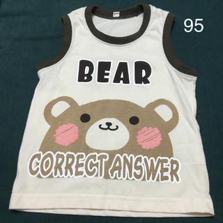 ニシマツヤ(西松屋)の可愛い クマ柄 タンクトップ 未使用 95(Tシャツ/カットソー)