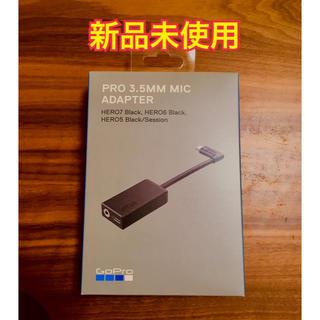 GoPro - GoPro 3.5mmマイクアダプター