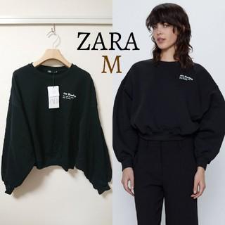 ZARA - 今季 新品 ZARA ザラ バックタック ロゴ スウェット プルオーバー 長袖