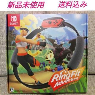 リングフィットアドベンチャー Nintendo Switch(家庭用ゲーム機本体)