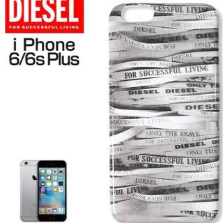 ディーゼル(DIESEL)の★新品★DIESEL iPhoneケース★送料無料★(iPhoneケース)