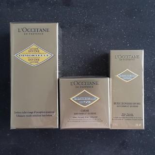 ロクシタン(L'OCCITANE)のL'OCCITANE ディヴァインセット 化粧水 美容液 クリーム(美容液)