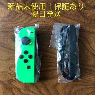 ニンテンドースイッチ(Nintendo Switch)の【新品未使用】任天堂 switch joy-con  ネオングリーン ジョイコン(家庭用ゲーム機本体)