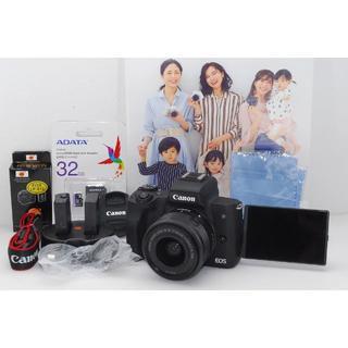 Canon EOS M50 ( Kiss M )ズームレンズキット