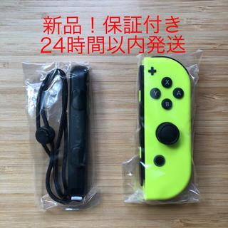 ニンテンドースイッチ(Nintendo Switch)の【新品】switch joy-con ネオンイエロー (右・R) ジョイコン(家庭用ゲーム機本体)