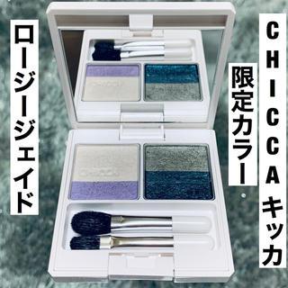 カネボウ(Kanebo)の【限定】 ロージージェイド キッカ(アイシャドウ)