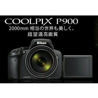 Nikon - Nikon COOLPIX P900 ニコン