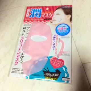 モデル愛用!シリコンフェイスマスク(パック/フェイスマスク)