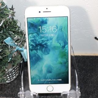 iPhone - (143)iPhone 7【au 32GB】SIMフリー、シルバー