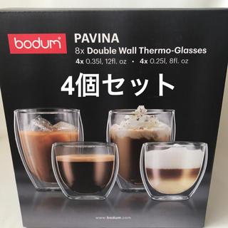 ボダム(bodum)の【新品】ボダム ダブルウォールグラス 250ml×2 350ml×2 4個セット(グラス/カップ)