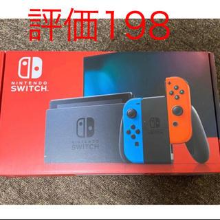 ニンテンドースイッチ(Nintendo Switch)のNintendo Switch ニンテンドースイッチ 新型モデル(家庭用ゲーム機本体)