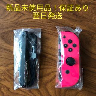 ニンテンドースイッチ(Nintendo Switch)の【新品未使用】任天堂 スイッチ ジョイコン ネオンピンク joy-con 右(家庭用ゲーム機本体)