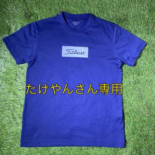 Titleist - タイトリスト ベーシック コットンTシャツ メンズM ネイビー