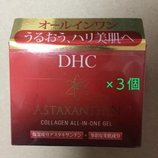 ディーエイチシー(DHC)のDHC オールインワンジェル 3個(オールインワン化粧品)