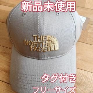 THE NORTH FACE - ザノースフェイスキャップ the northface  Capフリーサイズ