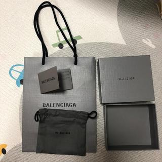 バレンシアガ(Balenciaga)のバレンシアガの空箱、巾着、ショップ袋(ショップ袋)