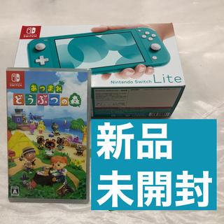 ニンテンドースイッチ(Nintendo Switch)のニンテンドー スイッチ ライト 本体 あつまれ どうぶつの森(携帯用ゲーム機本体)