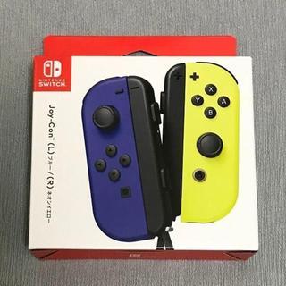 ニンテンドースイッチ(Nintendo Switch)の新品 Joy-Con ジョイコン (L) ブルー (R) ネオンイエロー(その他)