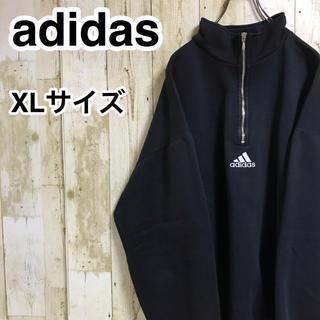 adidas - アディダス ハーフジップトレーナー XL ブラック オーストラリア製 刺繍ロゴ