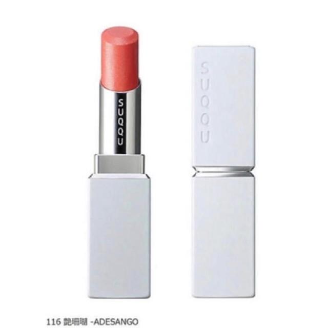 SUQQU(スック)のSUQQU モイスチャーリッチ リップスティック 116 コスメ/美容のベースメイク/化粧品(口紅)の商品写真