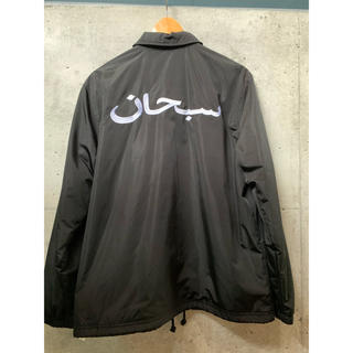 Supreme - supreme 17aw Arabic Logo Coaches Jacket