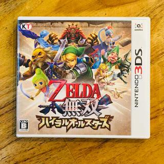 ニンテンドー3DS - 3DSソフト★ゼルダ無双ハイラルオールスターズ